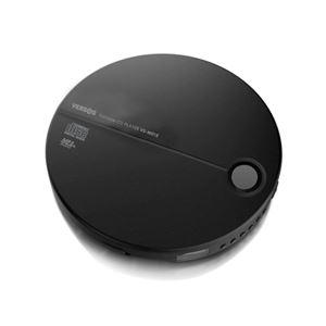 ベルソス ポータブルCDプレーヤー ブラック×ブラック VS-M015BB - 拡大画像