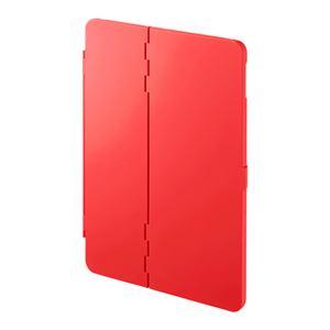 サンワサプライ iPad9.7インチハードケース(スタンドタイプ・赤) PDA-IPAD1004R - 拡大画像