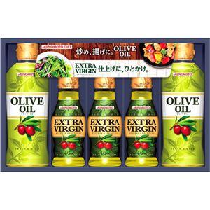 味の素 オリーブオイルギフト C12511091 - 拡大画像