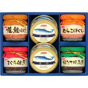 缶詰・びん詰ギフトセット C12570551 - 拡大画像