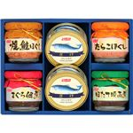 缶詰・びん詰ギフトセット C9262518