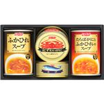 缶詰・スープ缶詰ギフトセット C12570271