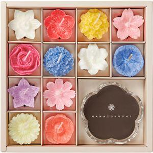 花づくしギフトセット(植物性) B4133615 - 拡大画像