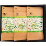 茶師六段の作った有機栽培茶詰合せ C9040546