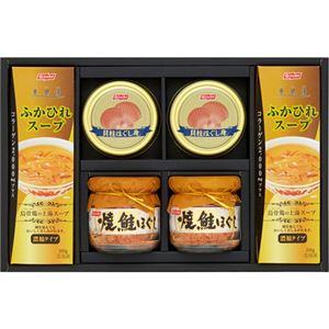 缶詰・びん詰・ふかひれスープセット B4112577 - 拡大画像