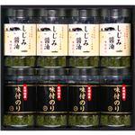有明海産&しじみ醤油味付のり B51130961
