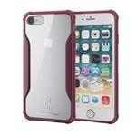 (まとめ)エレコム iPhone 8/ハイブリッドケース/ガラス/耐衝撃設計/クリアレッド PM-A17MHVCG2RD【×2セット】