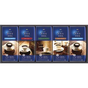 (まとめ)AGF ちょっと贅沢な珈琲店ドリップコーヒーギフト B4088548【×2セット】 - 拡大画像
