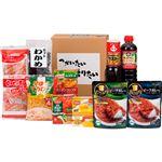 (まとめ)便利食品ギフトWセット B4116590【×2セット】