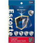 (まとめ)ケンコー・トキナー エキプロ Escorte キヤノン EOS X9i/9000D/80D用 KEN71702【×2セット】