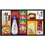 (まとめ)キッコーマン&マルトモ食卓ギフト L3103540【×2セット】