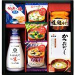 (まとめ)キッコーマン&アマノフーズ バラエティセット B4093580【×2セット】