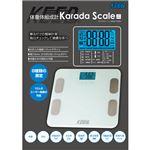 (まとめ)マクロス KEEPs体重体組成計カラダスケール ホワイト MEHR-10WH【×2セット】