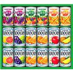(まとめ)フルーツ+野菜飲料ギフト C9248590【×2セット】