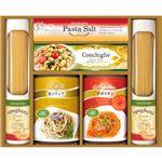 (まとめ)化学調味料無添加ソースで食べる スパゲティセット B4090557【×2セット】