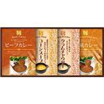 (まとめ)美食カレー&重宝スープ詰合せ B4090599【×2セット】