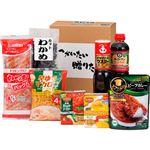 (まとめ)便利食品ギフトお得Wセット B5092116【×2セット】