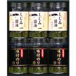 (まとめ)有明海産&しじみ醤油味付のり B5113068【×2セット】