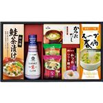 (まとめ)キッコーマン&マルトモ食卓ギフト L3103536【×2セット】