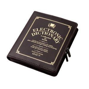 (まとめ)エレコム 電子辞書ケース/フルカバータイプ/デザイン/Lサイズ/ブラウン DJC-021LBR【×2セット】 - 拡大画像