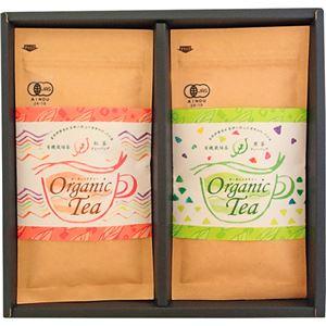 (まとめ)茶師六段の作った有機栽培茶詰合せ C9040518【×2セット】 - 拡大画像