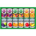 (まとめ)フルーツ+野菜飲料ギフト C1246038【×2セット】
