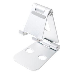 (まとめ)ミヨシ スマホタブレット 折りたたみアルミスタンド シルバー SST-12/SL【×2セット】 - 拡大画像