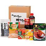 (まとめ)便利食品ギフトお得Wセット B5075120【×2セット】