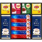 (まとめ)珈琲・紅茶セット B5088049【×2セット】