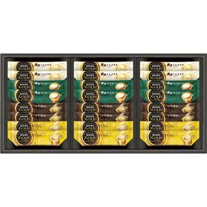 (まとめ)ネスレ ネスカフェゴールドブレンドプレミアムスティックコーヒーギフト B4054514【×2セット】 - 拡大画像