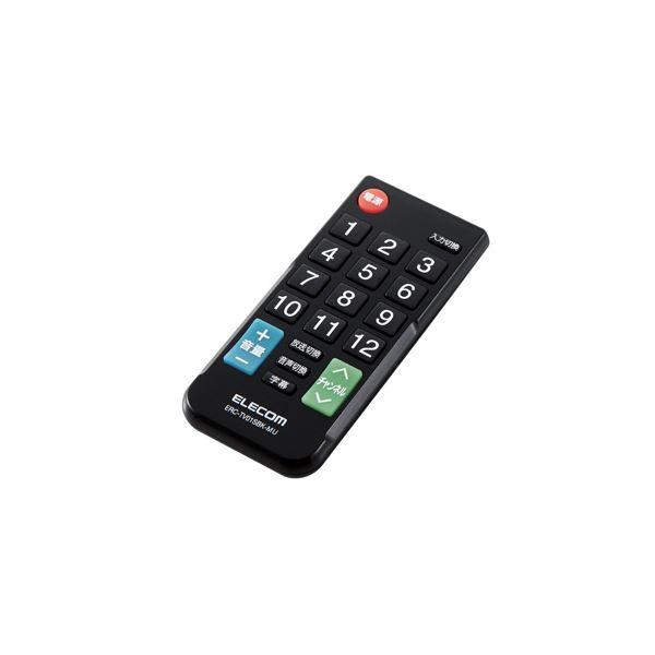 (まとめ)エレコム かんたんTVリモコン/12メーカー対応/Sサイズ/ブラック ERC-TV01SBK-MU【×2セット】