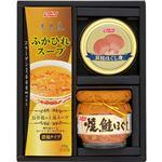(まとめ)缶詰・びん詰・ふかひれスープセット B5056079【×2セット】