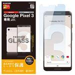 (まとめ)エレコム Google Pixel 3/ガラスフィルム/0.33mm PM-GPL3FLGG【×2セット】