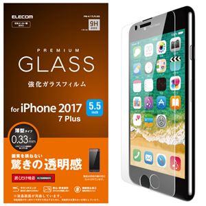 (まとめ)エレコム iPhone8Plus/フィルム/ガラス/0.33mm PM-A17LFLGG【×2セット】 - 拡大画像