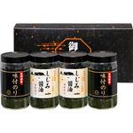 (まとめ)有明海産&しじみ醤油味付のり B5075066【×2セット】