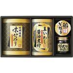 (まとめ)妙味餐賛 香雅味膳 L3163520【×2セット】