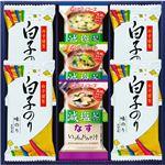 (まとめ)アマノフーズ&白子のりギフト L4121010【×2セット】