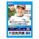 (まとめ)サンワサプライ インクジェット用片面光沢紙 A4サイズ30枚入り JP-EK8A4【×5セット】