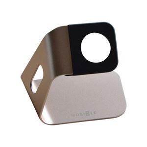 (まとめ)ミヨシ Apple Watch用 アルミスタンド ゴールド SST-14/GD【×5セット】 - 拡大画像