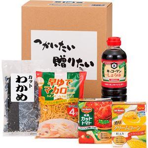 (まとめ)便利食品ギフトWセット B4058615【×5セット】 - 拡大画像