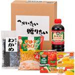 (まとめ)便利食品ギフトお得Wセット B5058094【×5セット】