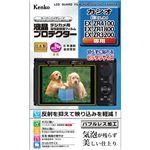 (まとめ)ケンコー・トキナー エキプロ カシオ EXLIM EX-ZR4100/1800/3200用 KEN71199【×5セット】