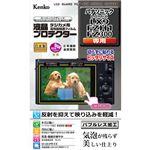 (まとめ)ケンコー・トキナー エキプロ パナLUMIX LX9/FZH1/FZ300用 KEN78125【×5セット】
