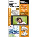 (まとめ)ケンコー・トキナー エキプロビデオ ビクタ- KEN54808【×5セット】