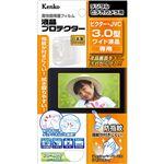 (まとめ)ケンコー・トキナー エキプロビデオ ビクタ- KEN54747【×5セット】