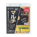 (まとめ)サンワサプライ マルチレンズクリーナー(湿式) CD-MDWAT【×5セット】