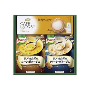 (まとめ)味の素 ギフトレシピ クノール スープ&コーヒーギフト B4042549【×5セット】 - 拡大画像