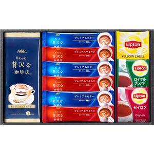 (まとめ)珈琲・紅茶セット B4054535【×5セット】 - 拡大画像