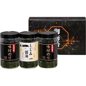 (まとめ)有明海産&しじみ醤油味付のり B4056557【×5セット】 - 拡大画像