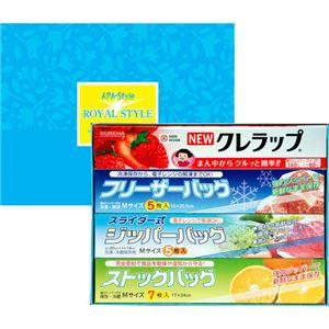 (まとめ)ロイヤルスタイルキッチンセット B4051615【×5セット】 - 拡大画像